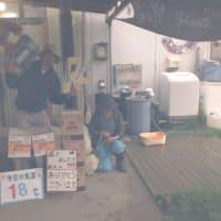 わんにゃん報告Blog -6/24~6/30
