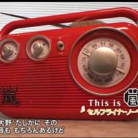 ラジオをききながら‥