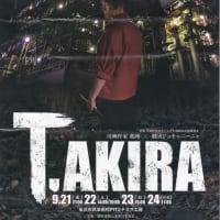 劇団・ジョキャニーニャ『T.AKIRA』  金沢市民芸術村PIT2に『演劇』を観に行く