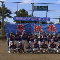 第29回 常峰杯争奪少年野球大会