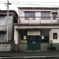 二つの旧郵便局