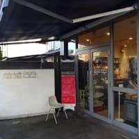 オープン7周年『Bourangerie Nishino(ブーランジェリー・ニシノ)』@市川市役所前