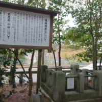 金沢の旅 その3