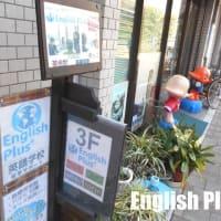 英語初級者のための1から学ぶ基礎英語トレーニング ~ He is...の後に来る語彙を見分けよう!(英語編)