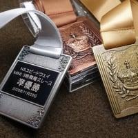 耐久優勝メダル
