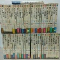 ショッピングカート新規登録(メグレ警視シリーズ)