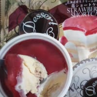 苺ショートアイス