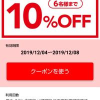 本日のランチはしゃぶ葉平野駅北店へ。10%引きアプリクーポン利用で。税込み990円でこんだけ食べました。店員さんに愛想がありません。店員さんがかわいくて愛嬌のあったカウボーイ家族湯里店が懐かしい。