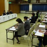 酒田商工会議所女性会と県議の意見交換