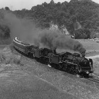 鉄道100年記念行事