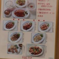 同發本店(大通り)でも「季節のおすすめ料理」が出されていた。是非食べておきたい料理。