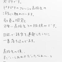 【美術部】がんばって、大将!~201028
