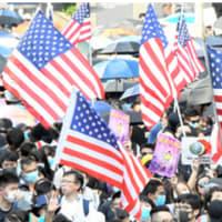 ソロモン諸島、台湾と国交断絶 / エネルギー問題 / 日本の国会でも香港の人権を守れアピール決議を /日本版NSCで拉致問題を進展出来るか by 有本香氏