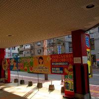 姪浜 No.5 (西区)
