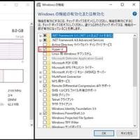 Windows 10 バージョン 21H1 (Insider Preview Beta チャンネル)で Hyper-V を有効化すると、メモリを大量に消費します。。。