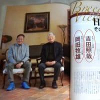 JRAからの贈り物 月刊『優駿』 2021年 3月号 第58回報知杯弥生賞ディープインパクト記念