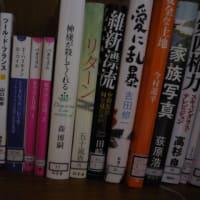 琵琶湖 沖ノ島  安全講習 そして 本 その3