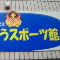 46都道府県教委が休校実施島根は当面見送り、新型肺炎・・・ 週休4日 の生活。。(/ω\)