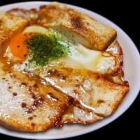 豆腐ステーキ ~恥かき25円豆腐からバターの風味香る~