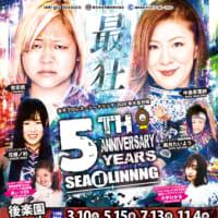 SEAdLINNNG3.10後楽園大会をニコプロ観戦
