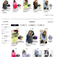 コロナウィルスの外出自粛でも韓流・K-POPグッズをお得にゲットするオススメ通販サイト・THICC