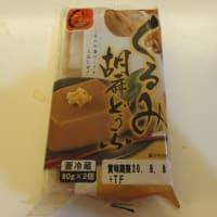 くるみ胡麻豆腐