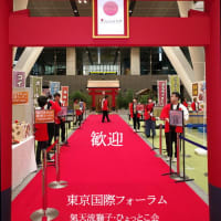 ・「ラ・フォル・ジェルネ」クラシック音楽祭・(株)東京国際フォーラム・江澤廣・氣天流