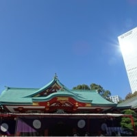 「日枝神社」/2020