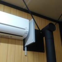エアコン遮熱板設置