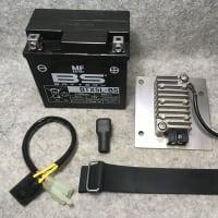 HS1、AS1系対応レギュレートレクチファイア固定金具完成!