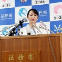 河井夫妻、ともに議員辞職否定公選法違反事件で謝罪も詳細語らず