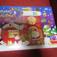 クリスマス カレンダー