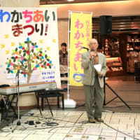 第9回わかちあい祭り:ゲスト挨拶~フードバンク京都