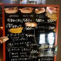 メッツゲライ・イケダ +hazeru coffee+引網香月堂 古沢本店@富山市