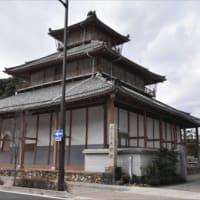 獅子会が行く-5 正法寺 (No 2209)