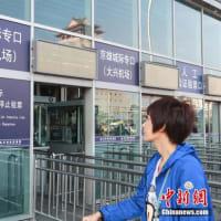 9月末の開通後には、利用者は高速鉄道列車の乗車し、所要時間わずか20分ほどで北京西駅から大興国際空港間まで移動できる。