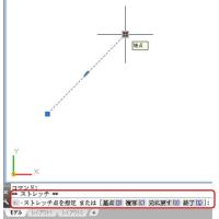 CAD入力 お役立ちツール #6 グリップ モード編集