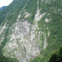 剱岳・北方稜線(裏剱縦走)2019/9/12~2019/9/15