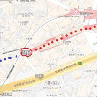 JR渋谷駅から歩いて来られる場合は、ハチ公口ではなく井の頭線・マークシティ方面へ 30日火曜11時20分新規受付
