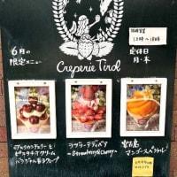マンゴーと宮古島パッションフルーツのソフトクリーム