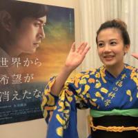 2019阿波踊り 千眼美子さんインタビュー  徳島新聞  3年連続の参加となった阿波踊りの感想や、10月18日公開の出演映画「世界から希望が消えたなら。」の見どころを語ってくれた