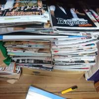 懐かしの雑誌やら 新聞やら… 東方神起!