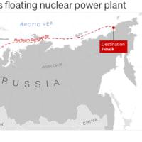 "【CNN】    8月24日15:46分、""""ロシアの船舶型原発が初の航行へ出港、安全に懸念も"""""