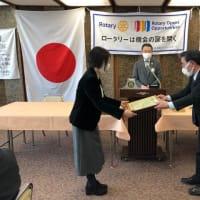 ◎2021/01/22 第3021回 優良従業員表彰例会