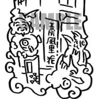 お店の似顔絵(建物の風景画)