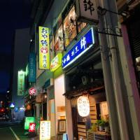 【五反田】8月29日は「焼肉の日」!「親鳥専門店ばかたれ」に行ってみた!