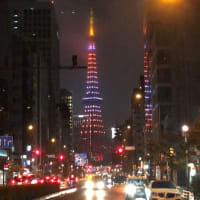 昨日の #東京タワー #ライトアップ