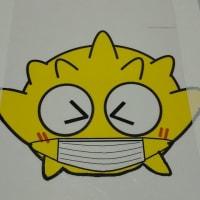 マスク姿のごみまる♪