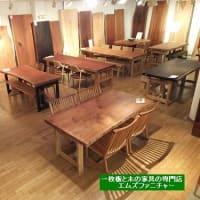1076、【周年祭~日本の木の一枚板&テーブル展】開催しています。一枚板と木の家具の専門店エムズファニチャーです。