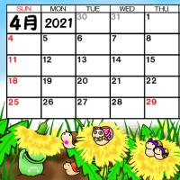 そら豆ゴースト2021年4月カレンダー